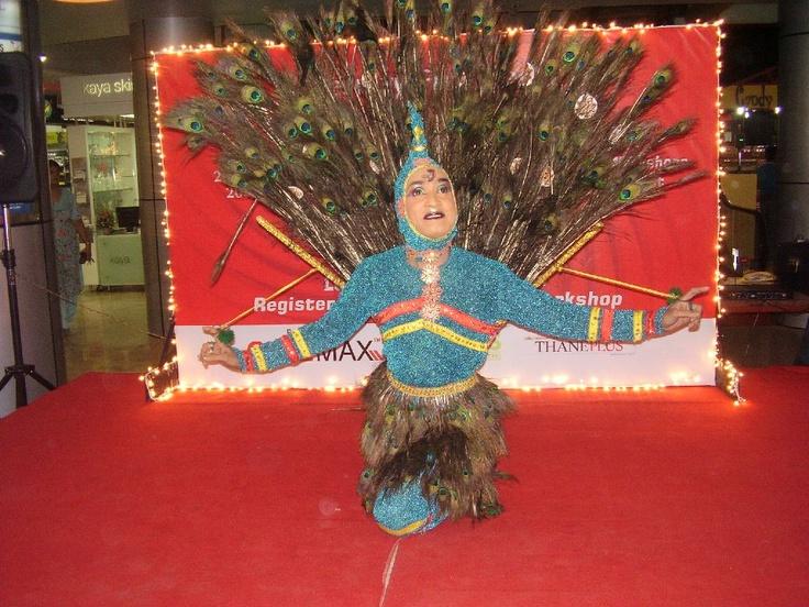 Peacock Dance performance