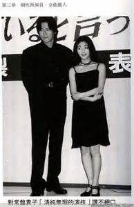 Leery of the new: Veteran detective Reiji Asama (Etsushi Toyokawa ...
