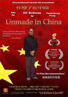 Watch Unmade In China   Beamafilm -- Documentaries On Demand