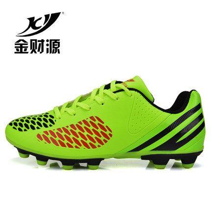 Мужские футбольные бутсы AG длинные шипы призрак бренд Hg мужской обуви сокол кожа ног трава ногти мужской обуви