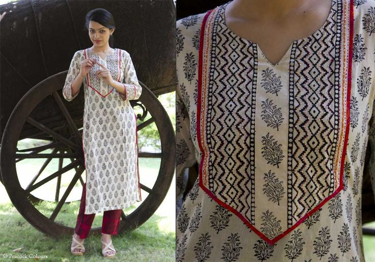 Kurtis for women - Kurta - Beige Booti By Suvasa - PC - 1224 - 1