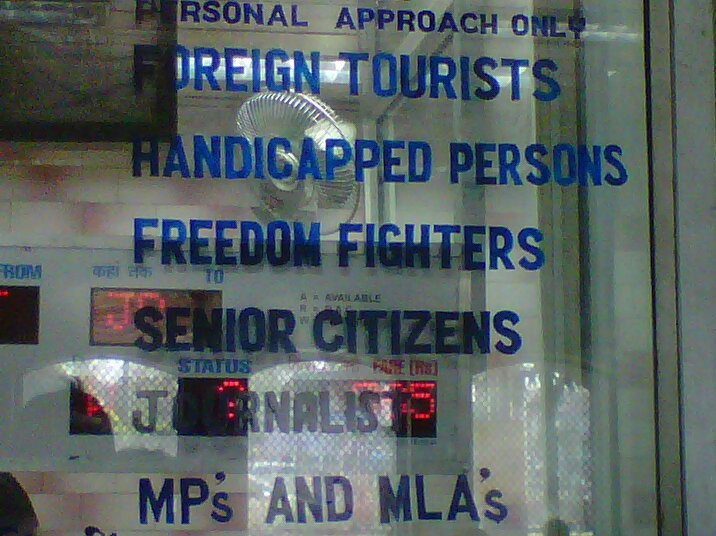 freedom fighters?!   :)