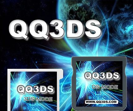 Which is better, r4 3ds or qq3ds?