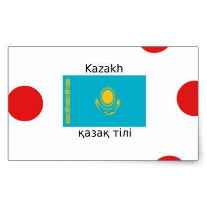Kazakh Language And Kazakhstan Flag Design Rectangular Sticker - craft supplies diy custom design supply special