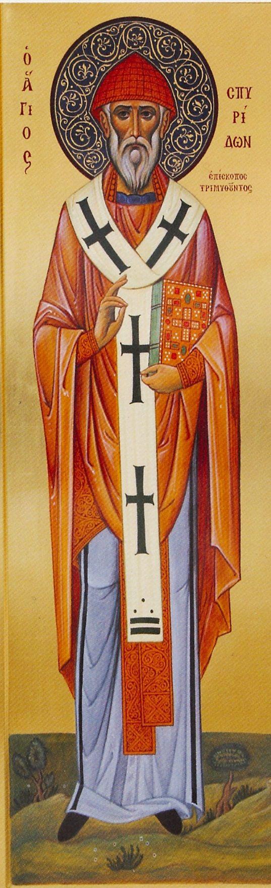 Αγ.Σπυριδων Ο Θαυματουργος, Επισκοπος Τριμυθουντος Κυπρου (270 - 350)___dec 12