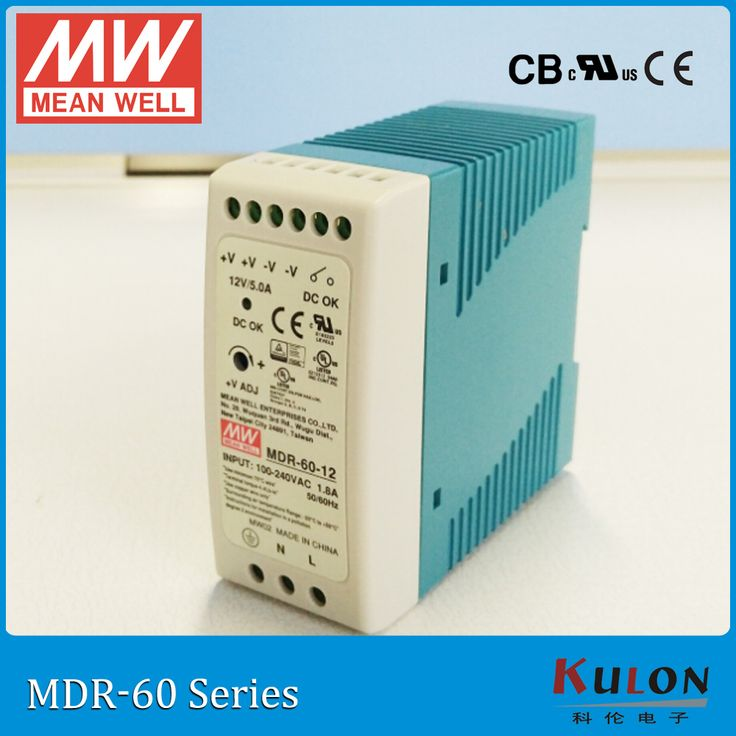 Original Meanwell MDR-60-12 60W 12V DIN Rail Mounted Industrial mean well Power Supply MDR-60 12VDC