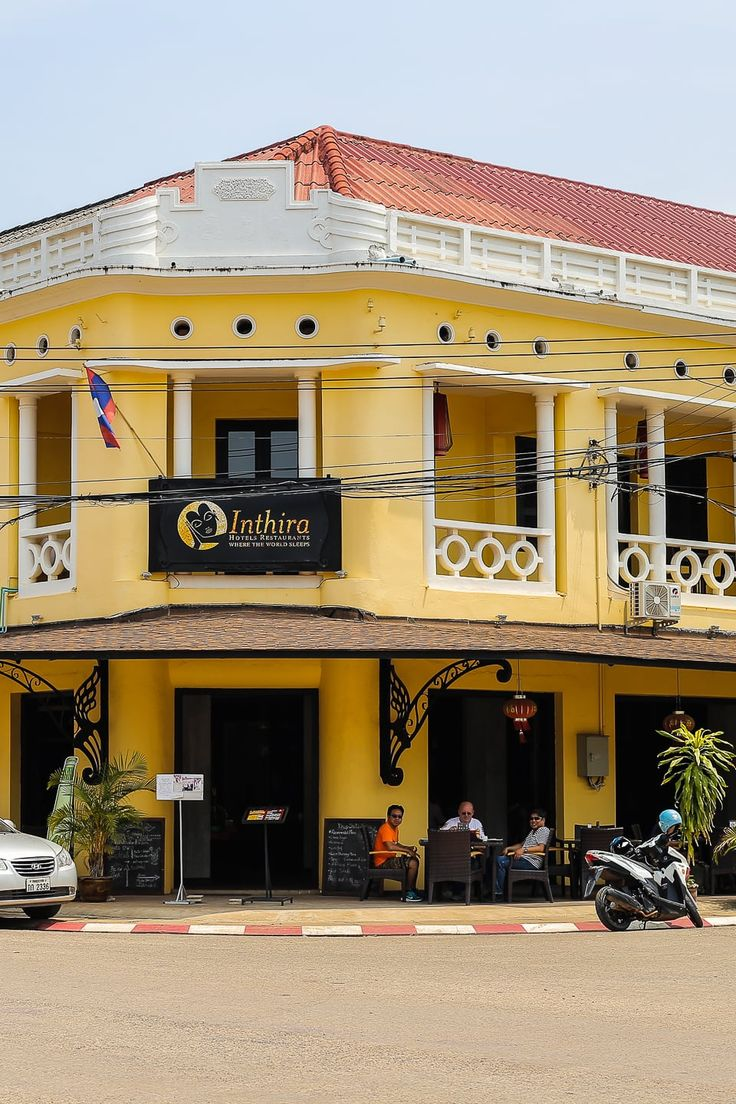 Inthira Thakhek Hotel, our recommended lodging option for where to stay in the center of Thakhek (Khammouane Province, Laos -- Off the Beaten Path Southeast Asia).