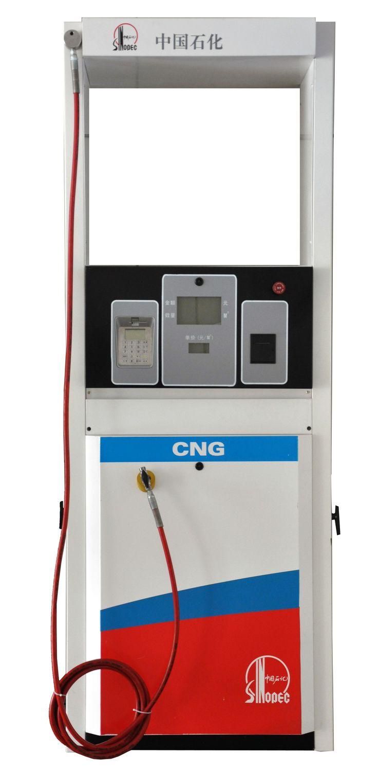 portable_fuel_transfer_pump http www censtarfueldispenser com electronic fuel dispenser mobile fuel dispenser html electric gear pump body base mounted