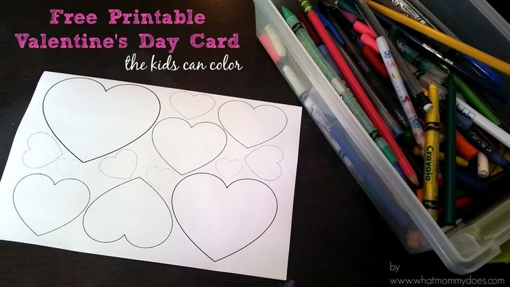 Free Printable Valentine's Day Card to Color - Heart Pattern