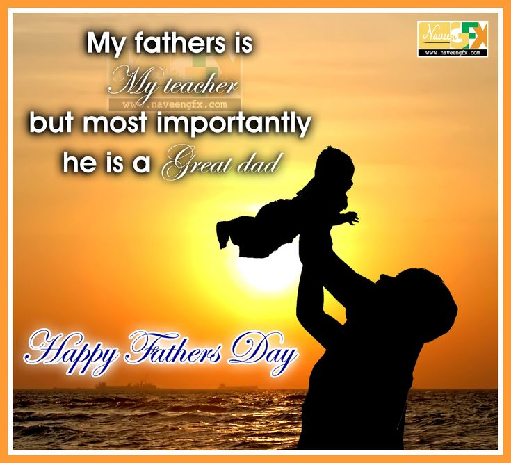 Happy Fathers Day Babe Quotes: Top 25+ Best Happy Father Day Quotes Ideas On Pinterest