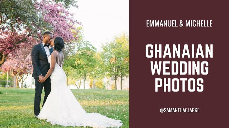 Ghanaian-Canadian Wedding Photography Ottawa