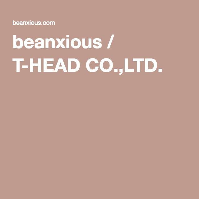beanxious / T-HEAD CO.,LTD.