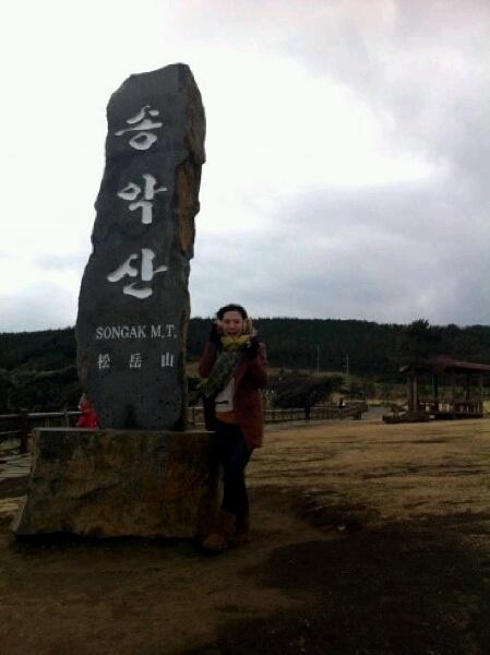 2011년 12월 송악산 올레길을 갔었는데 겨울에도 걸을만 한 줄 알고 갔다가 너무 추웠던! 그러나 너무 즐거웠던 기억을 담은 사진입니다. #카카오톡 곽윤선님