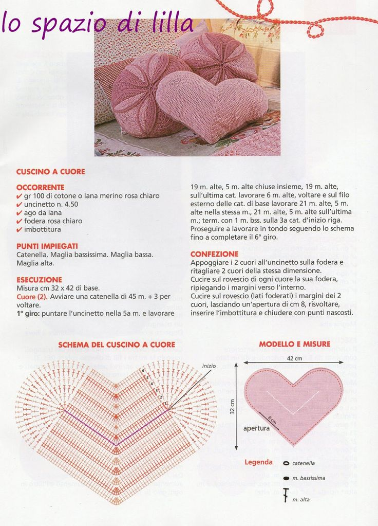 Crochet pillow heart ❤️LCH-MRS❤️ with diagrams. --- lo spazio di lilla: Per la cameretta romantica, la copertina millequadri ed i cuscini all'uncinetto