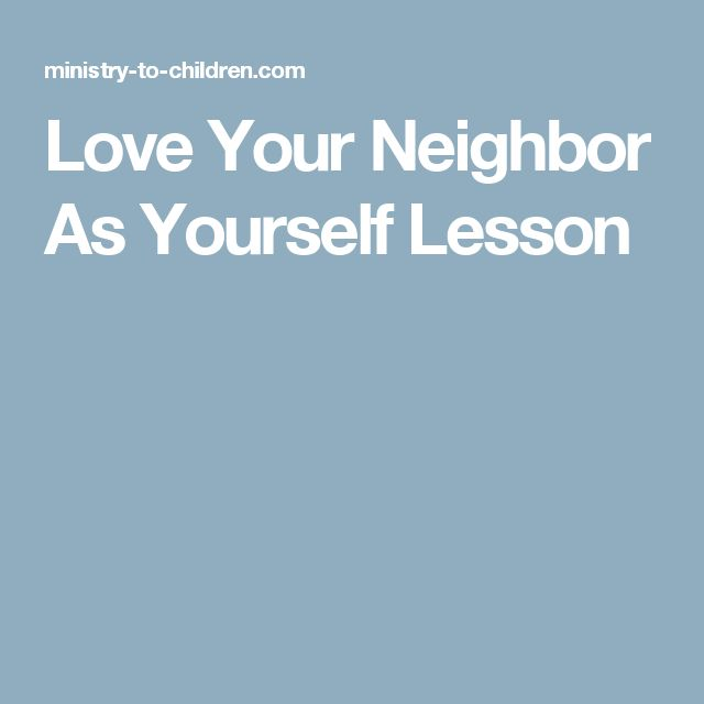 love thy neighbor as thyself The lord our god, the lord is one thou shalt love the lord thy god with all thy heart, and with all thy soul, and with all thy mind, before also referring to a second commandment, thou shalt love thy neighbour as thyself.