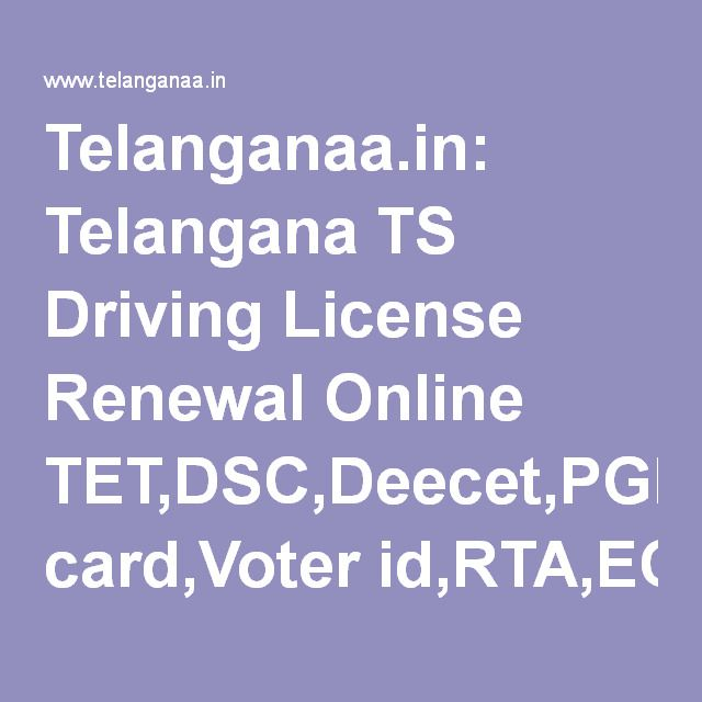 Telanganaa.in: Telangana TS Driving License Renewal Online…