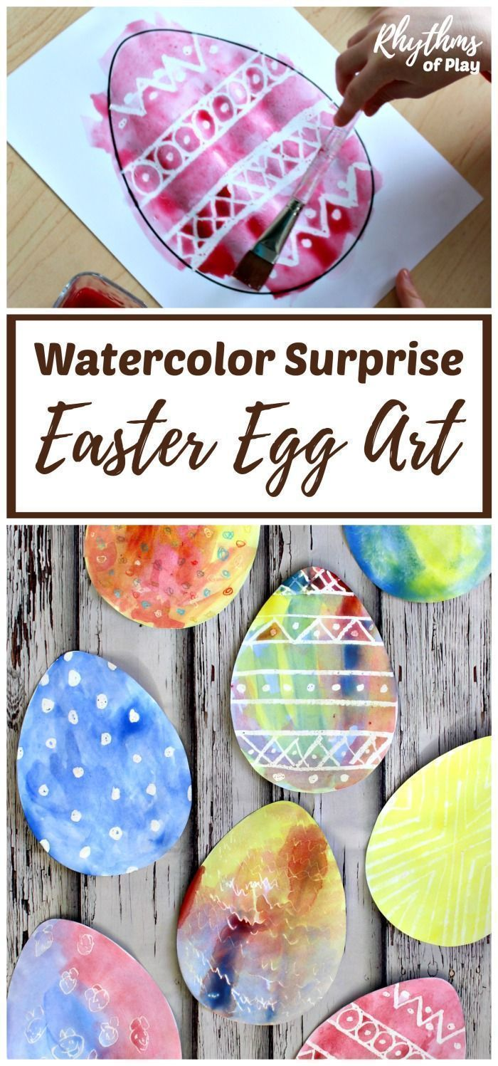 Watercolor Surprise Easter Egg Art for Kids