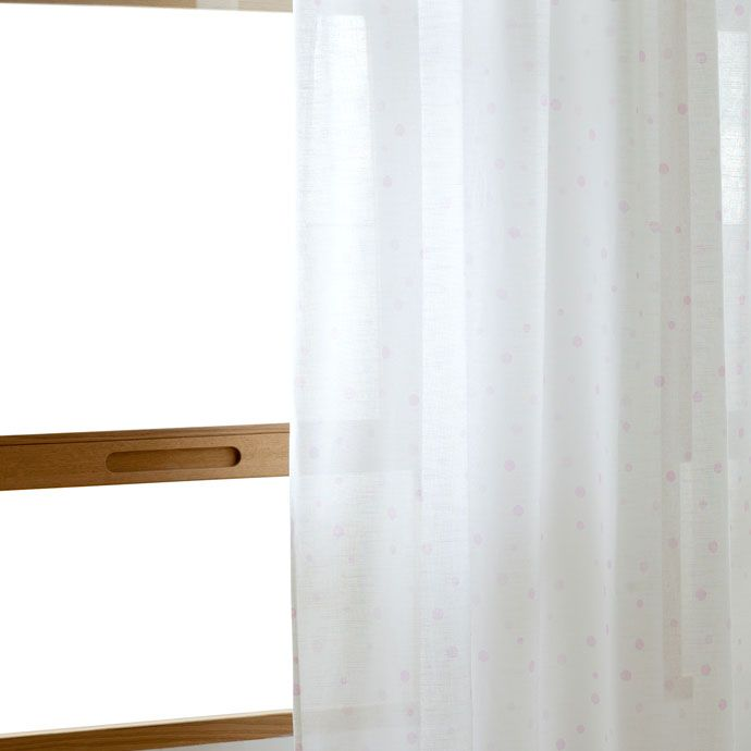PRINTED COTTON CURTAIN - Curtains - Bedroom   Zara Home United Kingdom  Peach starry printed curtain - for bed canopy. https://www.zarahome.com/gb/decoration/curtains/peach-starry-printed-curtain-c1020032615p300062123-80290001.html