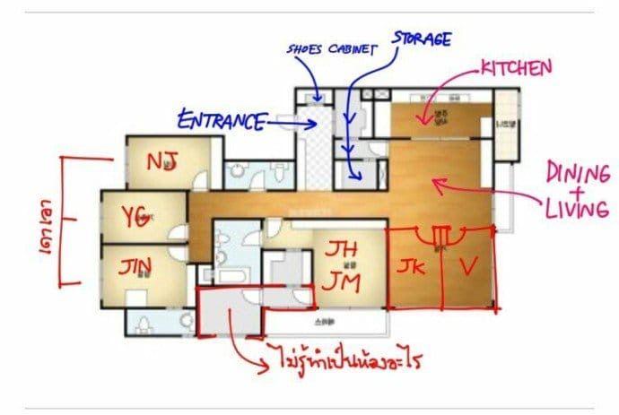 Pin By Batdorj Enkhrii On M Y Y O U T H Dorm Layout Dorm Room Layouts Cool Dorm Rooms