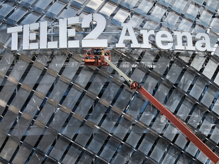 Tele2 Arena, new home of Hammarby IF.