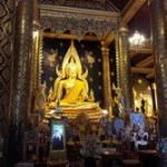 Thailand's Best Kept Secrets: Attractions & Nightlife in Phitsanulok