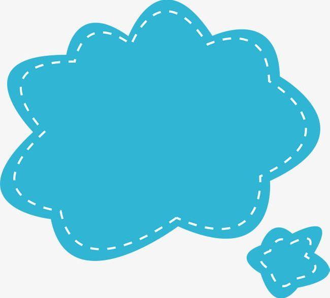 Blue Cloud Dialog Box Png Blue Blue Clipart Border Border Texture Box Blue Clouds Png Png Images
