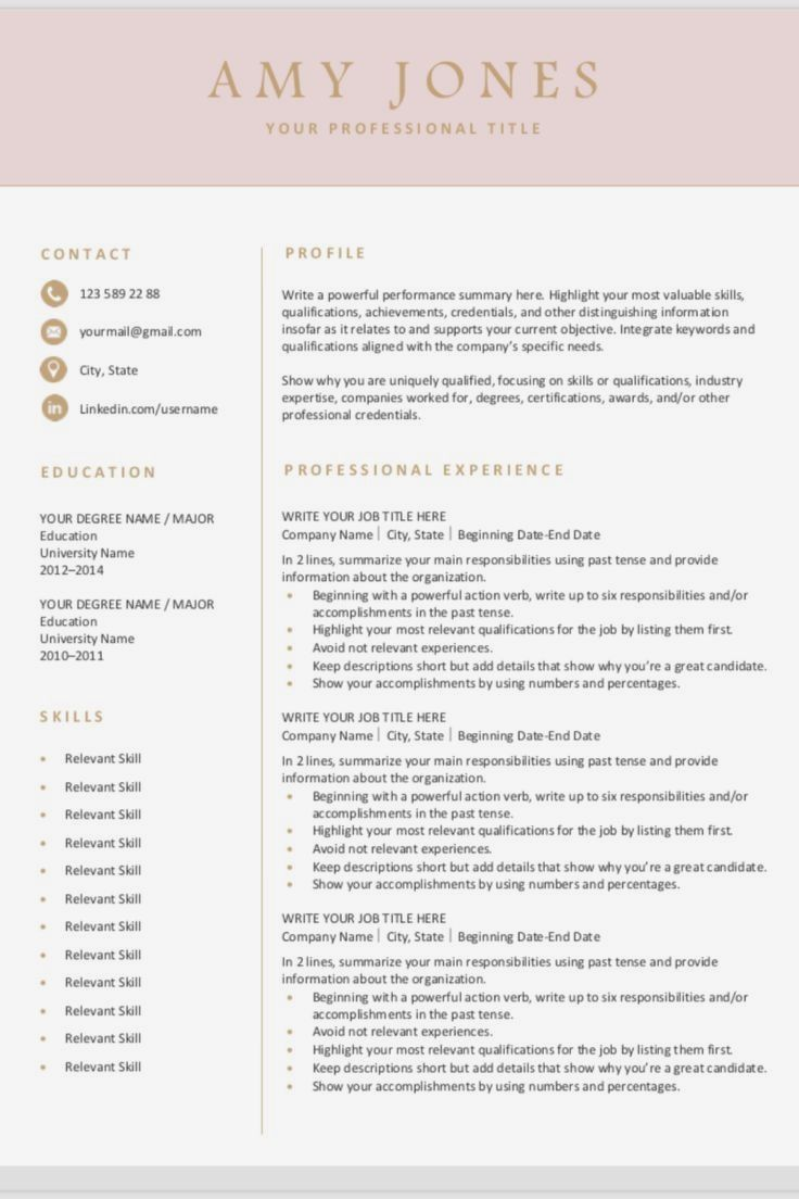 Are you looking for a free, professional resume template