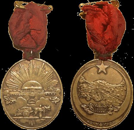 Independence Medal -Species Gallantry Medal Issue reason Turkish War of Independence 'is given due to everyone who participated in the heroic War Turkish War of Independence The first administration of the November 21, 1923