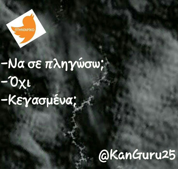 https://twitter.com/ptiniariko/status/552910744971673600