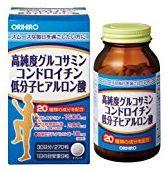 ヒアルロン酸 サプリメントを買うなら、まずはヒアルロン酸 サプリメントのおすすめランキング をチェック!