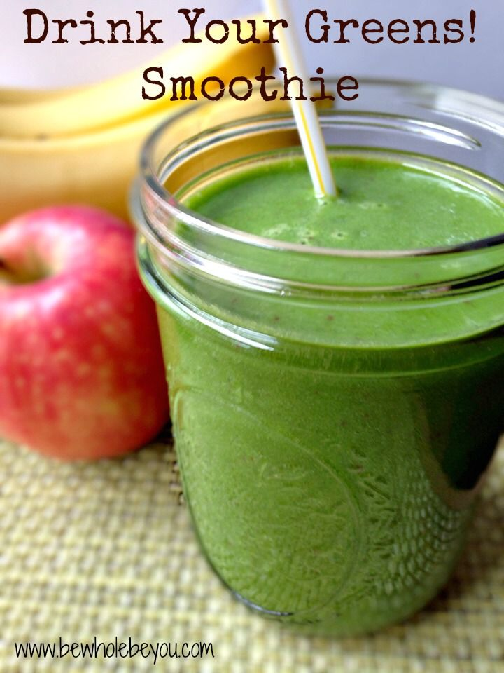 Drink Your Greens! Smoothie. This tastes too good to be true!