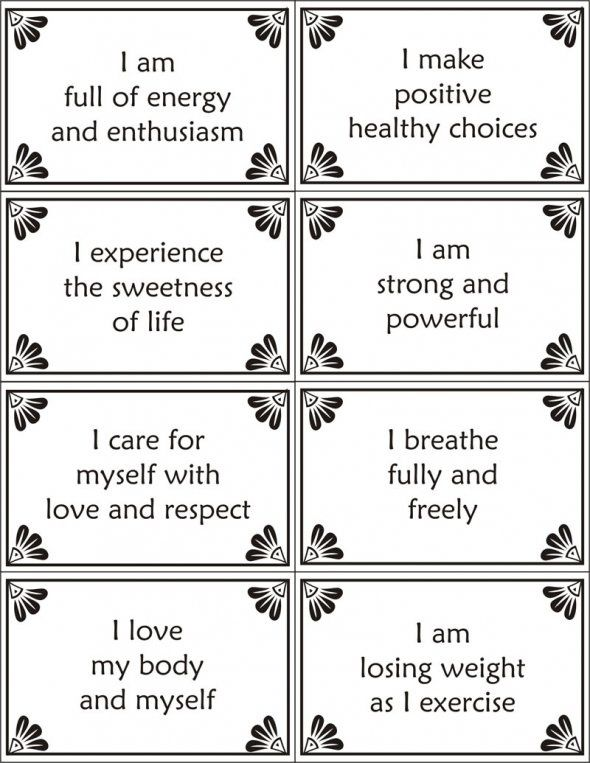 Affirmations affirmations. It would be a cool idea to have these cut out on a jar and pull one out in the morning or when your needing a pick me up. U could add your own too.