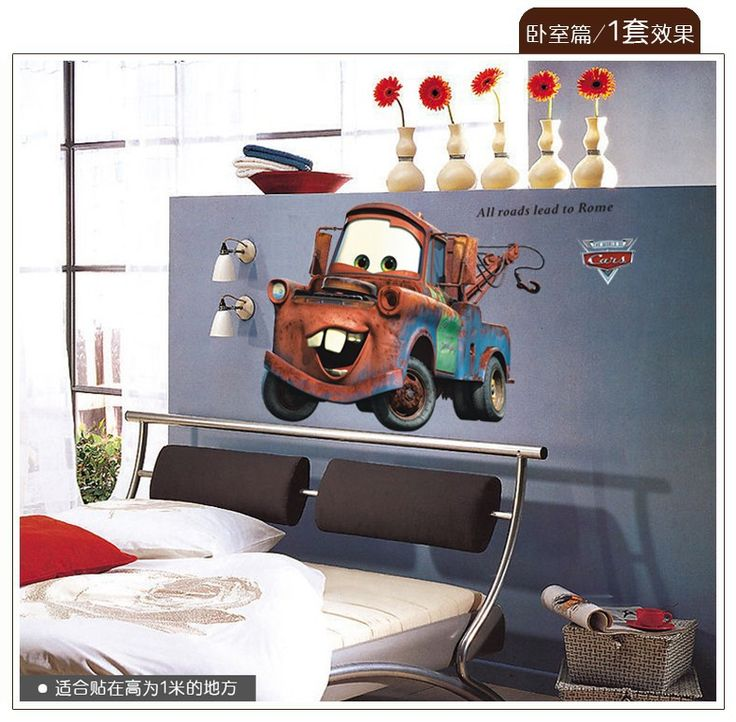 Best WALL DECALS CARS Images On Pinterest Wall Stickers - Disney cars wall decals kids rooms