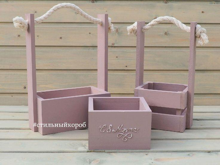 Купить Набор из 3 х ящиков для цветов, деревянные ящики, коробочки для цветов - ящик