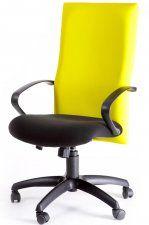 Liberty Street Chair