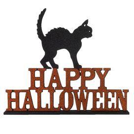 Happy Halloween Cat Decor
