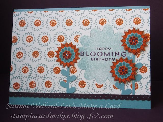 Satomi  Wellard-Independent Stampin' Up! Australia and Japan, #borderingblooms, #flowerpatch,#satomiwellar,#su, #suaus,#sujapan,#birthdaycard,