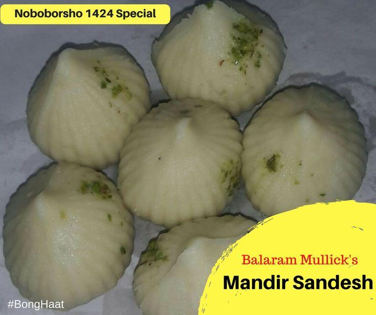 Temple Sandesh. Mandir Sandesh