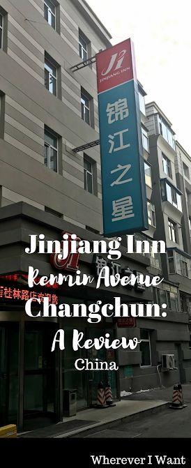Jinjiang Inn, Renmin Avenue in Changchun, China | Where to Stay in Changchun | Where to Go in Changchun | Changchun hotel Review | Guilin Road Hotel Changchun