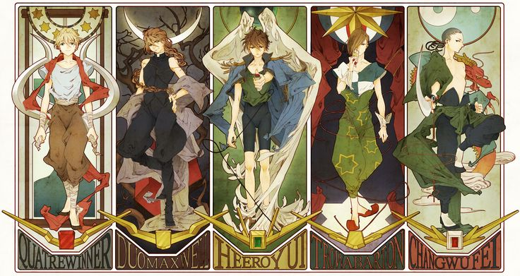 This is...I just can't....my head is exploding from the awesome. Gundam Wing pilots in art nouveau. <3