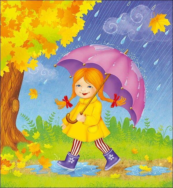 Картинки детские девочка осенью