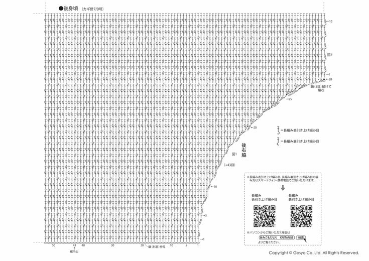 """Альбом """"Knit Ange, 2015-2016 Winter"""" /япония/. Обсуждение на LiveInternet - Российский Сервис Онлайн-Дневников"""