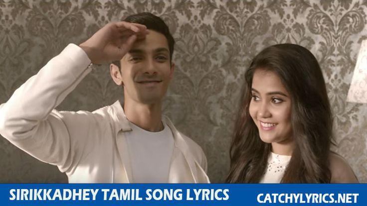 Sirikkadhey Tamil Song Lyrics - Remo   Catchy Lyrics