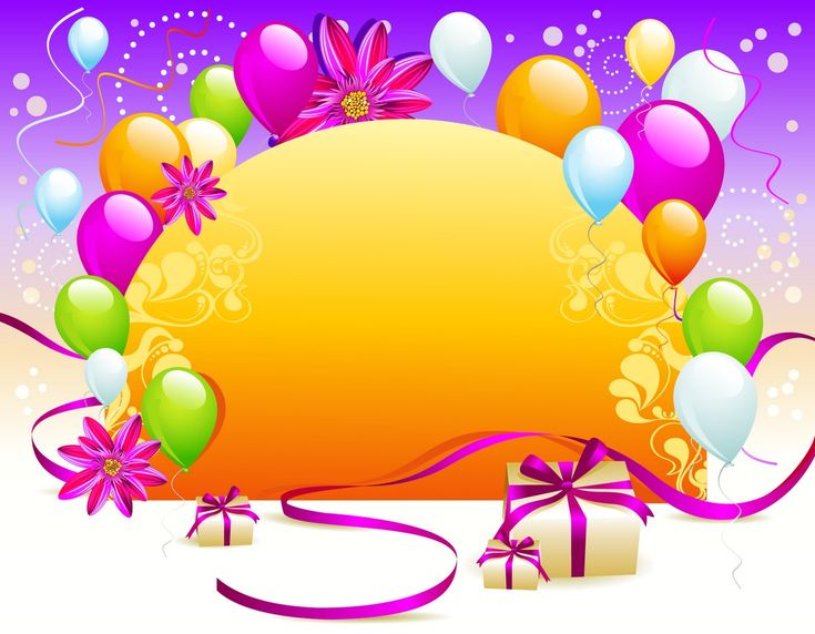 balloon gift card background balloon birthday card