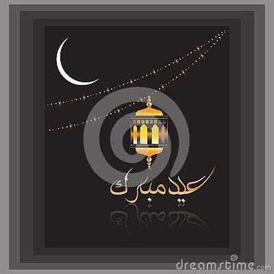 Beautiful eid mubarak religious background in Arabic.Here is an illustration that can be used as banner or card in the two Eid festivals of Muslim religious.it also can be used in your business identity.