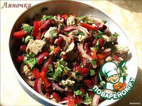 """Салат """"Тбилиси"""".       Фасоль (красная, консервированная) — 1 бан.     Мясо (отварное - говядина, баранина, свинина - на ваш выбор) — 200 г     Лук красный — 1 шт     Перец болгарский (красный) — 1 шт     Перец чили (красный, по желанию) — 1/2-1 шт     Чеснок — 1-2 зуб.     Кинза — 1 пуч.     Орехи грецкие — 50 г     Соль (по вкусу)     Специи (по вкусу)     Уксус (винный, по вкусу)     Масло растительное (по вкусу)"""