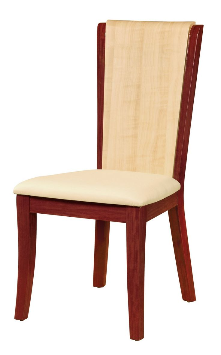 2 Global Furniture Dining Room Chairs Gl D87 Dc