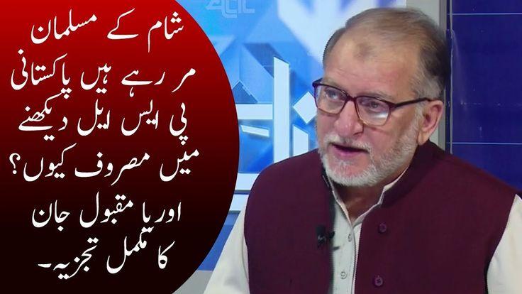 Harf E Raaz With Orya Maqbool Jaan   27 February 2018   Neo News
