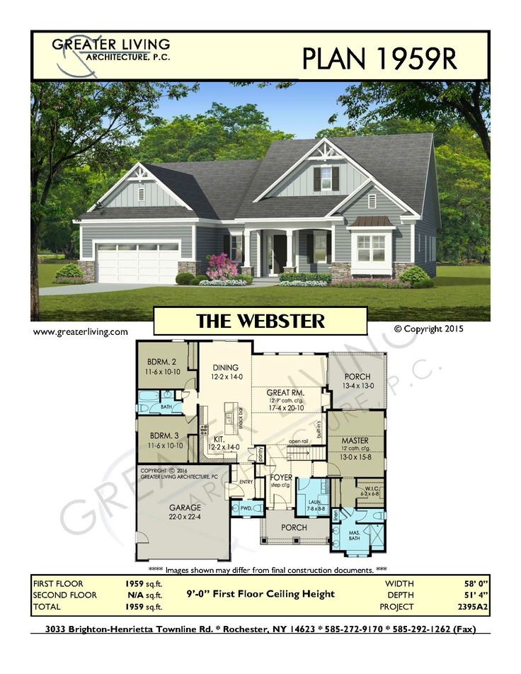 Plan 1959R: THE WEBSTER - Ranch House Plan - Greater Living Architecture - Residential Architecture