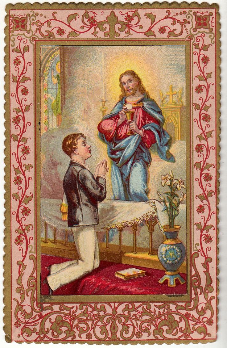 Antique French Holy prayer card First communion souvenir. Circa 1890. Edited by Dopter Paris Size : 7 x 10.5 cm LINK to convert in inches You received exactly the old card of this photo! About Holy cards All our holy cards are antique or vintage. They are stamped usually on paper or hand made painted Every card is like a miniature picture, see all details!